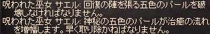 b0048563_2365821.jpg