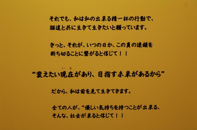 b0174465_6472045.jpg