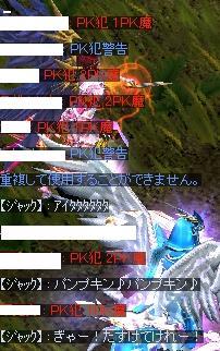 f0233667_255725.jpg