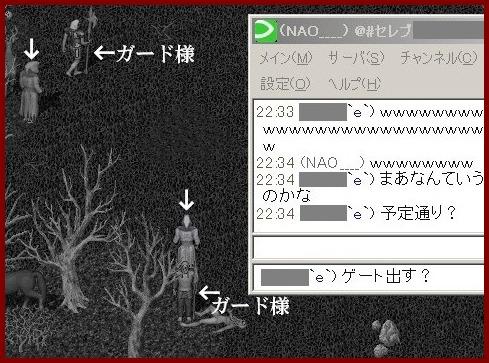 b0096491_17553572.jpg
