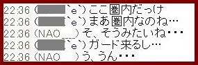 b0096491_17555171.jpg