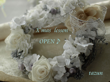 2010X\'mas Lesson open☆_d0144095_2038494.jpg