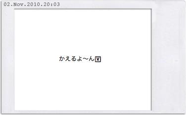 e0146504_20114321.jpg