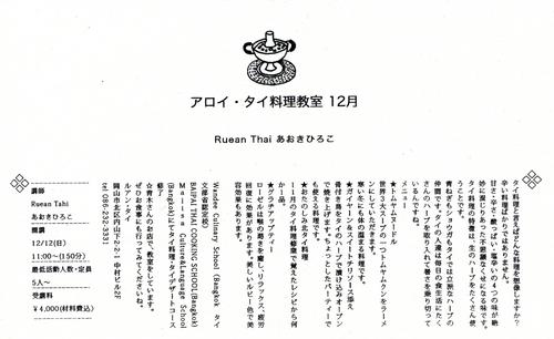 a0124205_194881.jpg