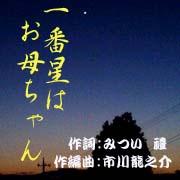 d0095910_537129.jpg