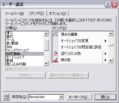 d0048312_1924623.jpg