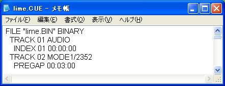b0030122_22403419.jpg