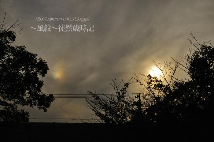 久々に見た晩秋の幻日。_f0235723_21163198.jpg