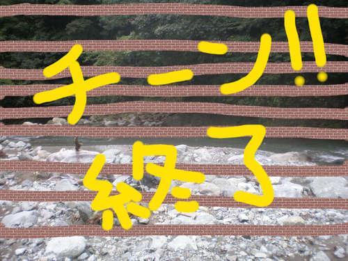 b0195927_23122234.jpg