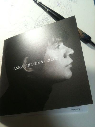 album「君の知らない君の歌」_c0170930_2321984.jpg