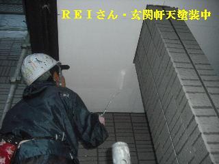塗装工事3日目_f0031037_2291169.jpg