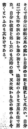 溝口健二監督『武蔵野夫人』(東宝、1951年、音楽監督・早坂文雄) その1_f0147840_23461723.jpg