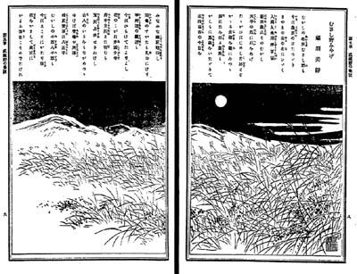 溝口健二監督『武蔵野夫人』(東宝、1951年、音楽監督・早坂文雄) その1_f0147840_23511648.jpg