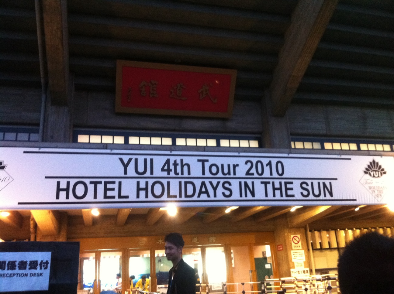 YUI 4th Tour 2010ファイナル ~HOTEL HOLIDAYS IN THE SUN~_f0020643_23211928.jpg