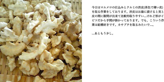 f0220343_198126.jpg