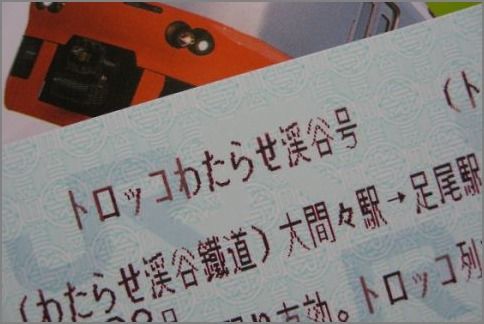 f0236653_18301658.jpg
