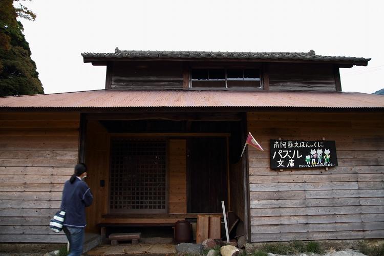 ほっこり和む 里の駅 たにやま  高森町_b0123359_18473652.jpg