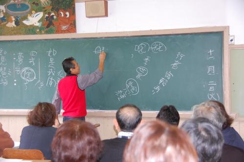 H22年11月度「大人の林間学校」_c0108460_20123785.jpg