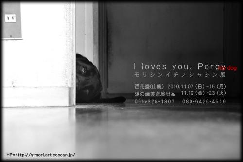f0171460_3164753.jpg