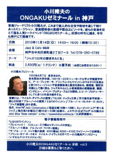 2010-11-02 ありがとうございます&よろしく_e0021965_1074532.jpg