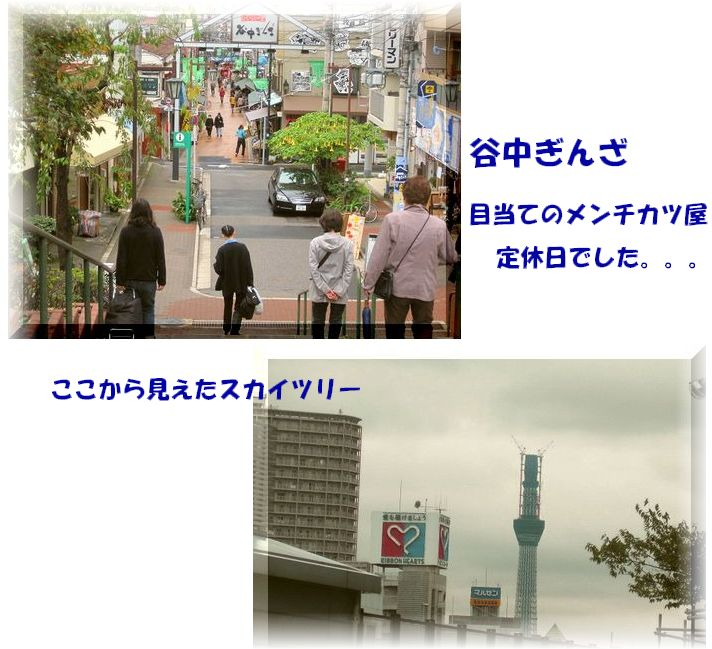 c0221884_034351.jpg