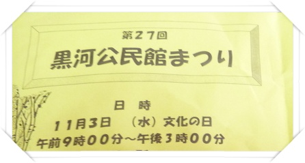 a0079409_1564021.jpg