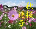 d0095910_581684.jpg