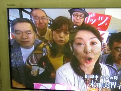 テレビに・・・・ちょっとだけ_c0155211_3575199.jpg