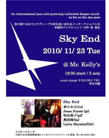 11/23 Sky End @Mr. Kelly\'s_b0148714_121497.jpg