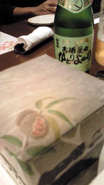 日本料理店「椿」 【鶴岡市】_b0044726_22455598.jpg