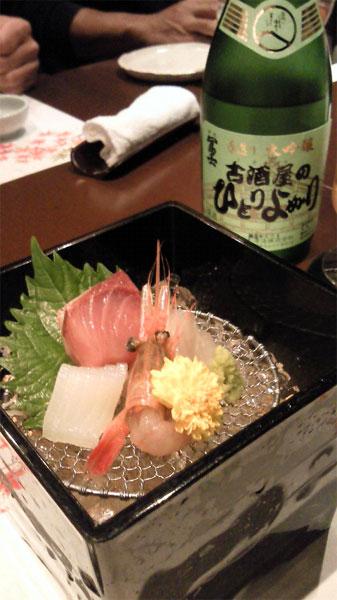 日本料理店「椿」 【鶴岡市】_b0044726_2246923.jpg