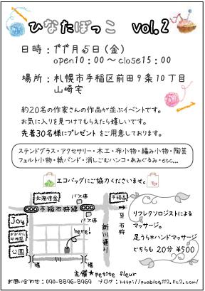 f0207430_19243455.jpg
