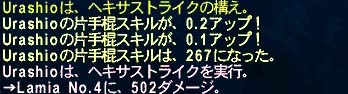 a0145032_20502459.jpg