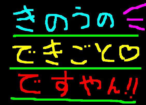 f0056935_1172663.jpg