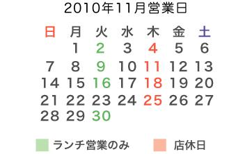 f0221036_14205717.jpg