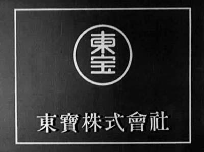 溝口健二監督『武蔵野夫人』(東宝、1951年、音楽監督・早坂文雄) その2_f0147840_2215483.jpg