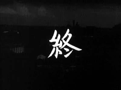 溝口健二監督『武蔵野夫人』(東宝、1951年、音楽監督・早坂文雄) その2_f0147840_23564277.jpg