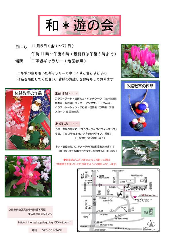 f0141846_16343818.jpg