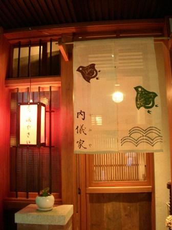 岐阜産の松茸を頂きました。_c0156749_1225917.jpg