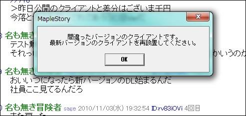 b0046759_19464612.jpg