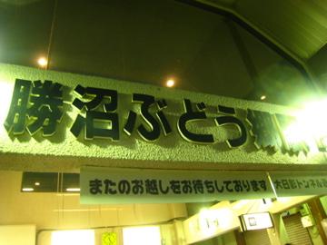 f0169661_22295931.jpg