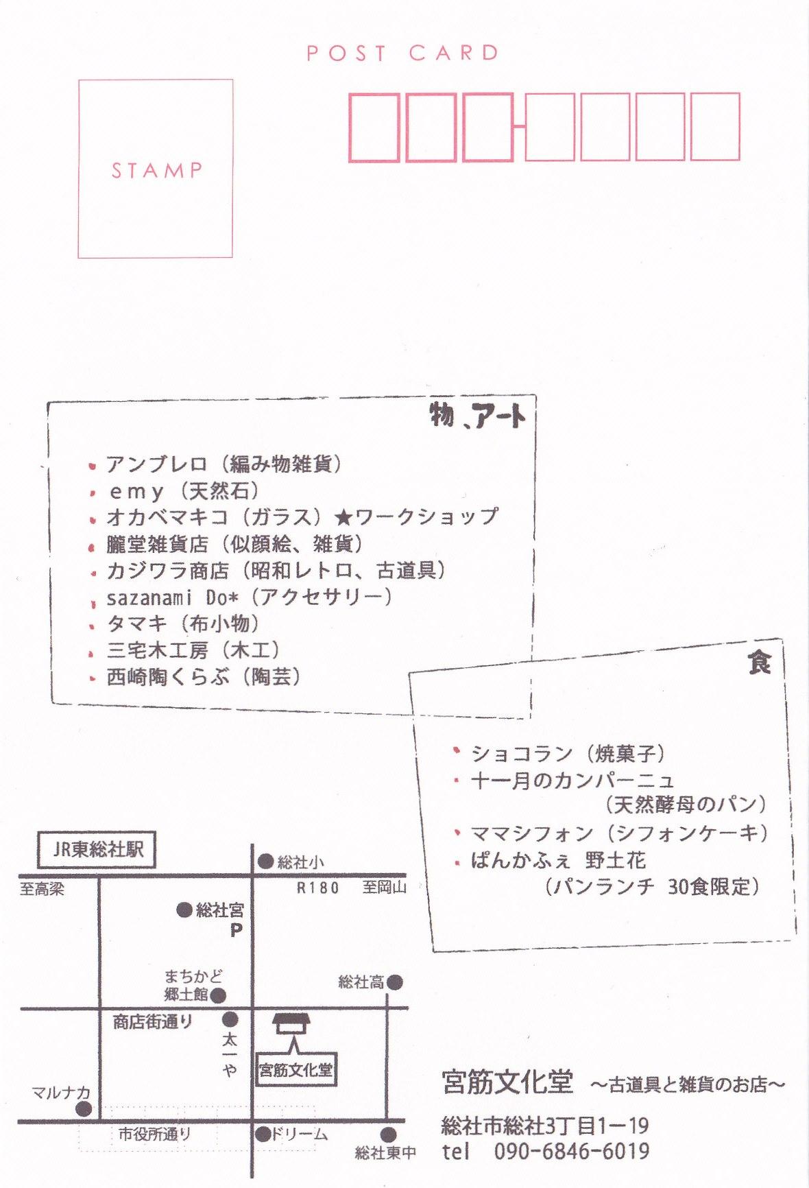 f0220463_10121278.jpg