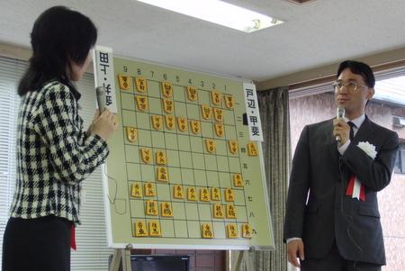 棋士会フェスティバル2010in東京...