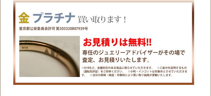 f0218886_17574076.jpg