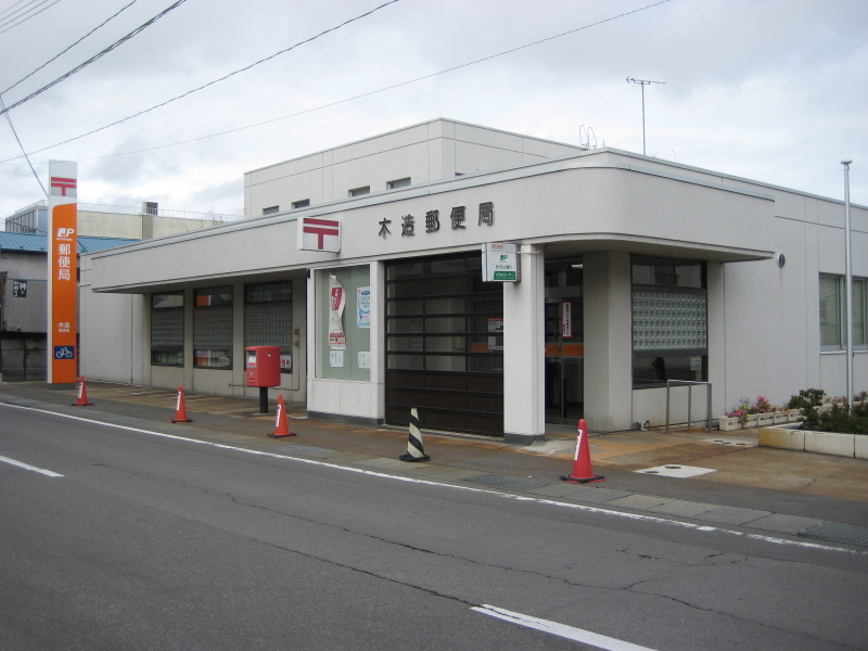 『津軽』を歩く(15)木造_c0013687_17474316.jpg