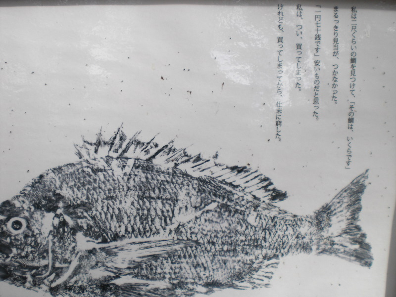 『津軽』を歩く(18)芦野公園_c0013687_17501296.jpg