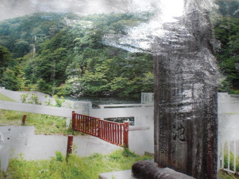 『津軽』を歩く(18)芦野公園_c0013687_17503794.jpg