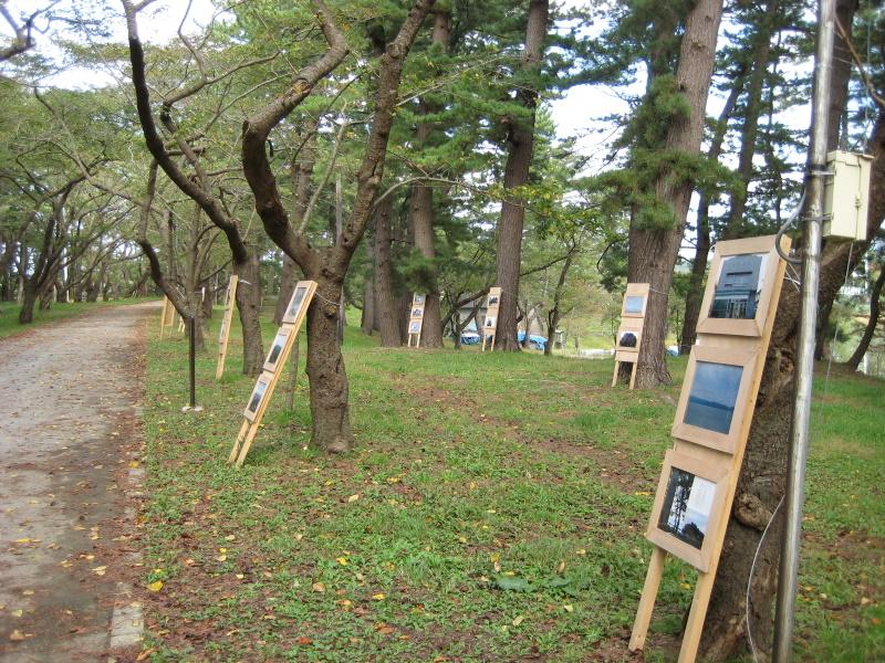 『津軽』を歩く(18)芦野公園_c0013687_1751388.jpg