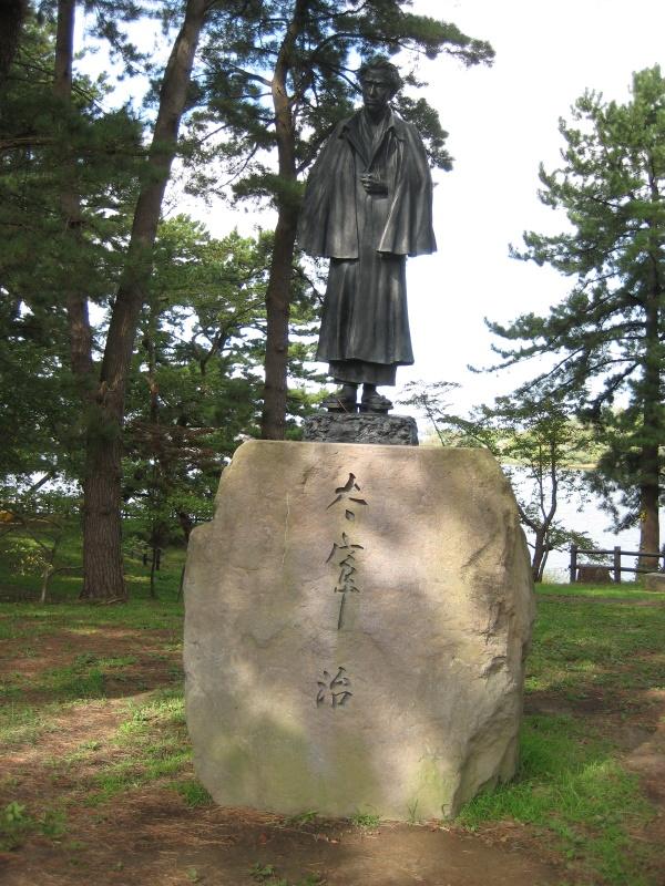 『津軽』を歩く(18)芦野公園_c0013687_17523492.jpg