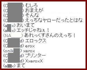 b0096491_1018822.jpg